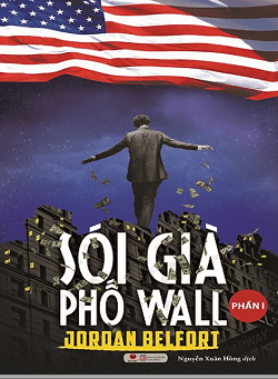 Soi gia pho wall PDF
